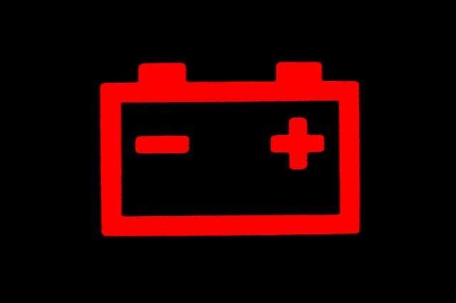 Akumulator błąd